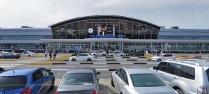 Терминал B